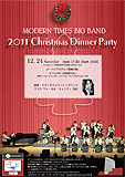 MODERN TIMES BIG BAND LIVE AT SONE
