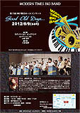 The 28th JAPAN STUDENT JAZZ FESTIVAL 2012