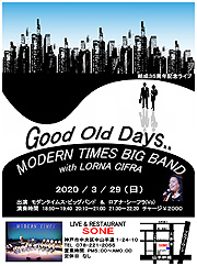 MODERN TIMES BIG BAND Christmas Live At Sone